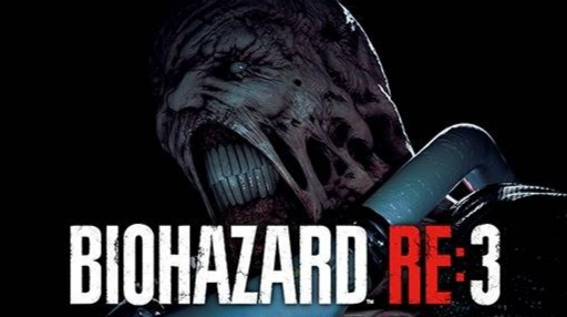 Resident Evil 3 Remake potvrzen únikem na PSN